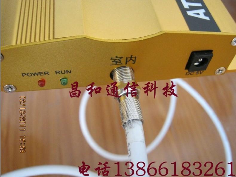 SMAT980手机信号放大器手机信号增强器 5DB美化天线图片