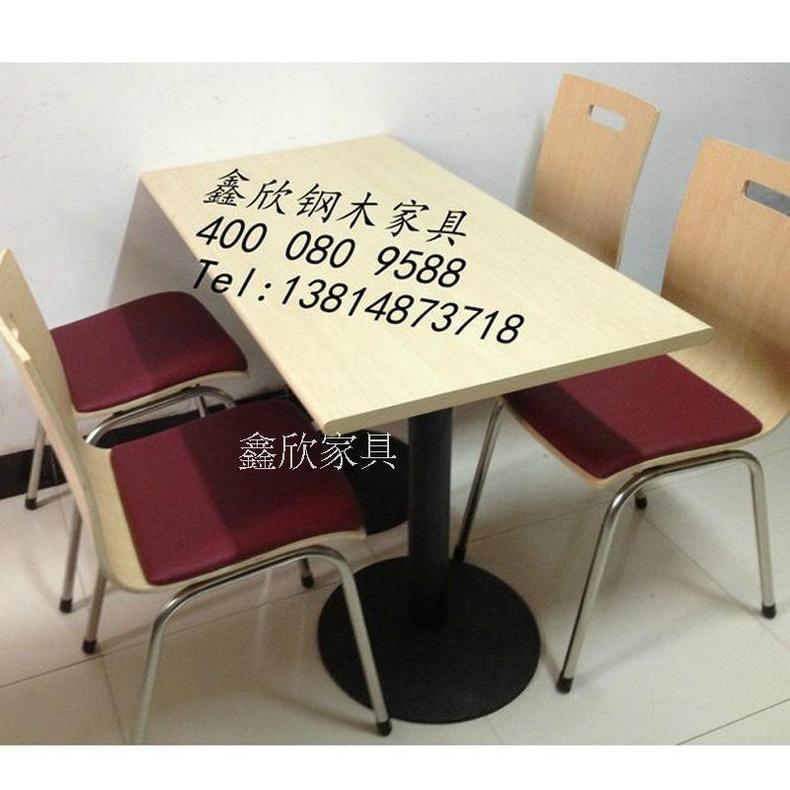 鑫欣肯德基 组合小吃店餐桌 快餐批发 餐厅不锈钢简约酒店桌椅